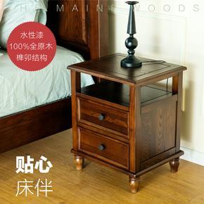 现货抽屉床头柜/美式全实木乡村复古白蜡木水性漆/缅因森林