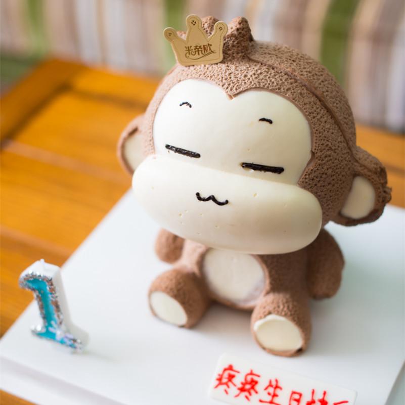 3d立体生日蛋糕