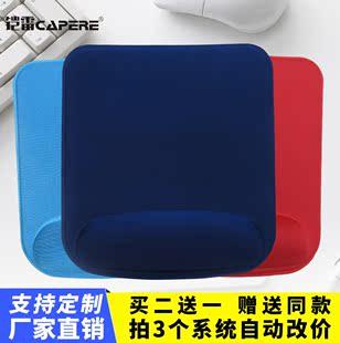 鼠标垫护腕 海绵护腕鼠标垫  电脑办公简约手腕垫手托腕托 包邮