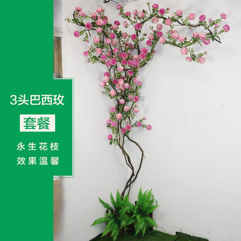 假树仿真树假花仿真花室内装饰客厅壁挂植物樱花树仿真绿植假植物