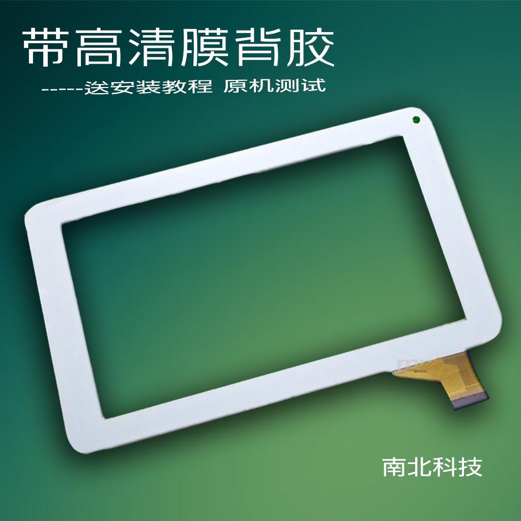 7寸平板电脑触摸屏外屏幕触屏电容屏300-N3803K-A00-V1.0通用款