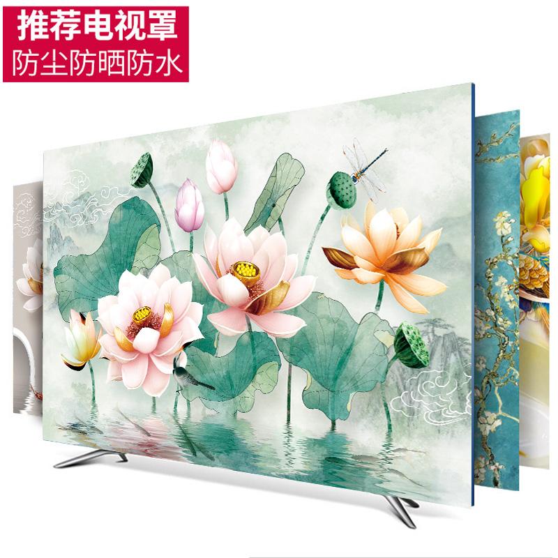壁挂电视机罩