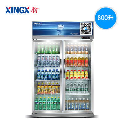 星星 LSC-800K冰柜商用立式展示柜冷藏超市冰箱饮料柜啤酒保鲜柜