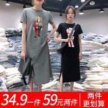 两件56.9 女开叉连衣裙短袖 休闲宽松过膝打底长裙 100%纯棉图片