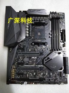 CROSSHAIR Asus 华硕 一年包换 C6H X370锐龙3 HERO 3600X