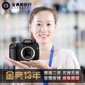 Canon佳能 入门单反相机 初学者专用相机长期回收 40D 单机 二手