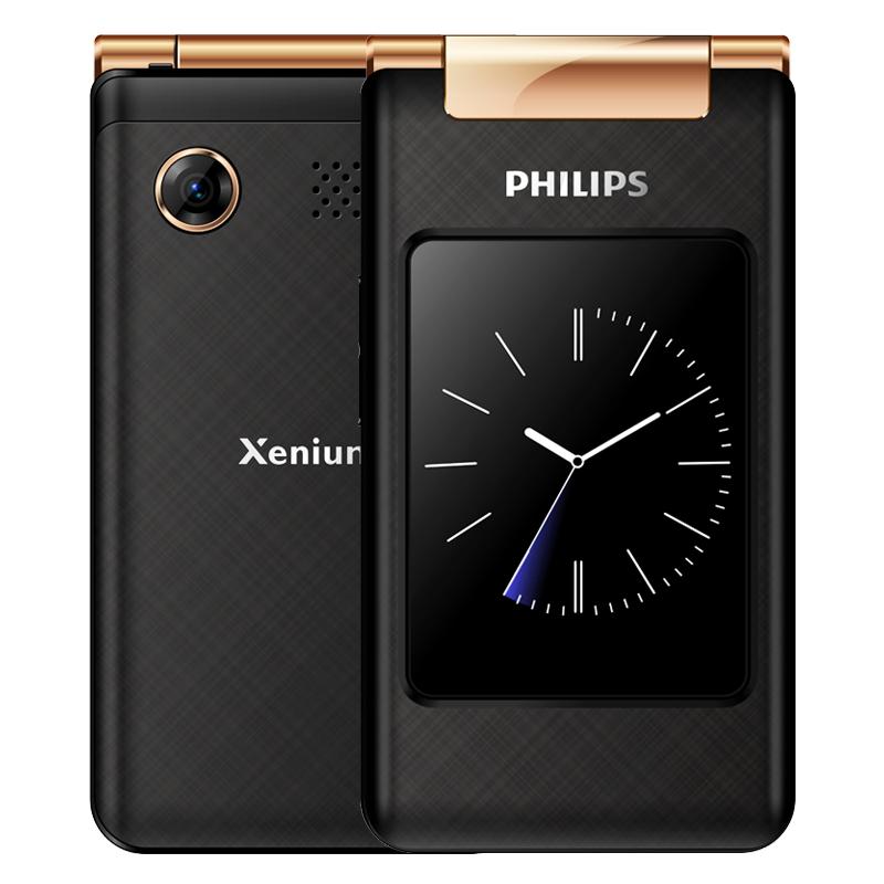 Philips/飞利浦 E212A翻盖老人手机超长待机大字大声大屏老年手机正品双屏商务手机男女备用学生按键老人机