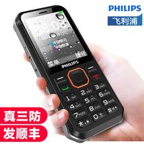 9plus9e手机9s华为官网畅享9S华为畅享HUAWEI300已减花呗分期