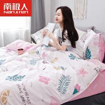 珊瑚绒四件套法兰绒水晶绒被套床单床上用品中国风B磨毛A清仓特价