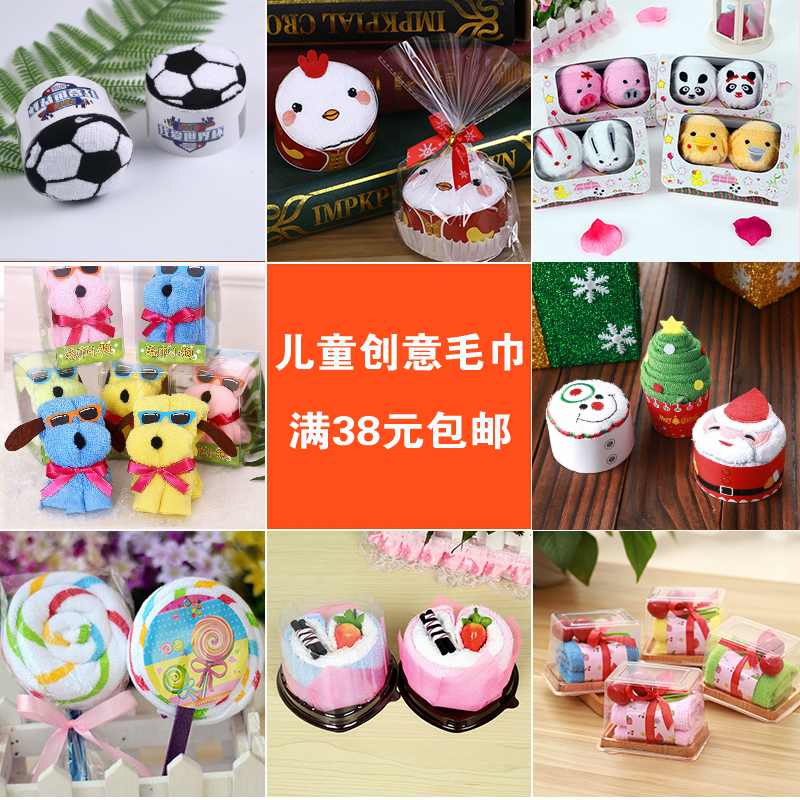 Christmas towel cake puppy cotton kindergarten creative activities small gifts small gift box students