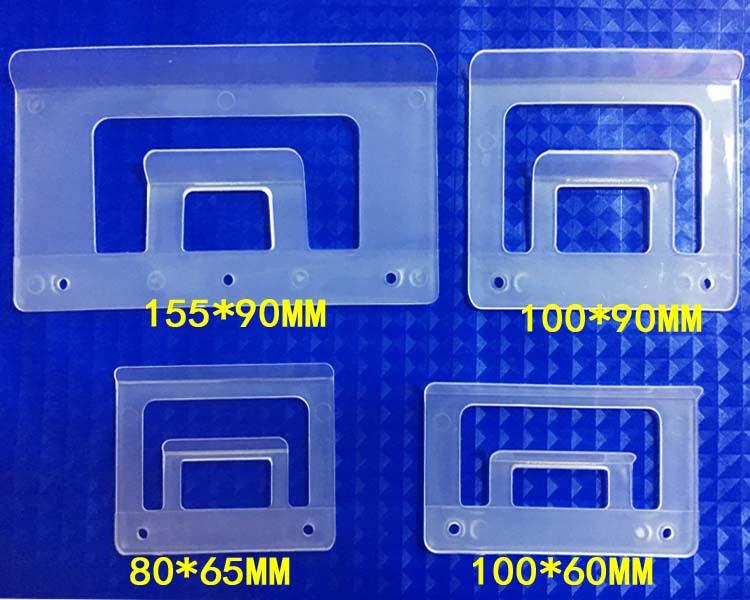 塑料透明磁性插卡牌看板夹标签夹尺寸100X/160X90mm货架附件标牌