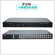 监控16路视频分割器 视频 画面处理器 罗伯特画面处理器 MV96E