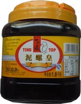 Shanghai Specialty A ding clay emperor yellow mud snail mud snail emperor drunk mud snail 1800g buy one to send a mustard