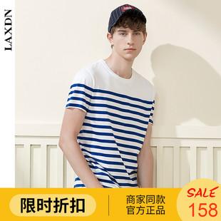莱克斯顿 T恤男条纹舒适休闲T恤衫2019夏季新款T恤衫男潮