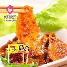 【糖糖屋】零食品 四川特产 吃辣不长肉 品品烧烤味牛板筋40g