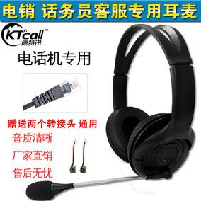 头戴式客服话务员电脑耳麦 USB电销专用电话座机水晶头大耳机包邮