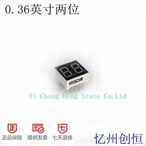 0.36英寸双两2位共阴共阳高亮红色LED数码管显示器 MT03621ARBR