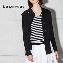 La pargay纳帕佳2017秋冬新款个性毛针织衫外套女毛衣女打底衫
