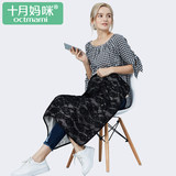 Maternal radiation protective clothing blanket silver fibre radiation protective maternity clothing worn outside Mami flagship store in October