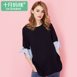 October Mommy pregnant women's spring dress needle shuttle top round collar casual sweet stitched sleeve pregnant women's spring