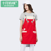 October Mommy Anti-radiation maternity dress wear detachable silver fiber radiation protection apron home apron