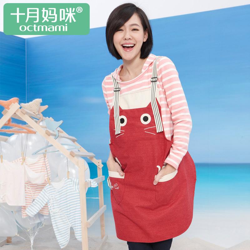 十月妈咪 防辐射孕妇装正品 可脱卸银纤维防辐射肚兜家居围裙