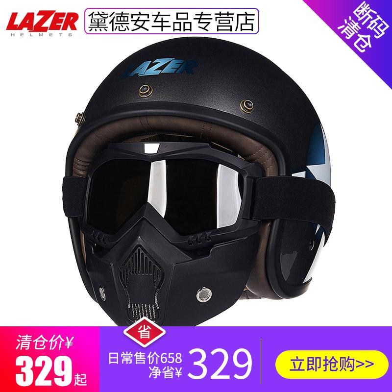 Шлемы Артикул 530528303445