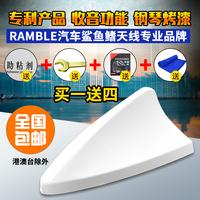 现代瑞纳鲨鱼鳍天线 瑞奕汽车天线 瑞纳天线Ramble起亚K2改装天线