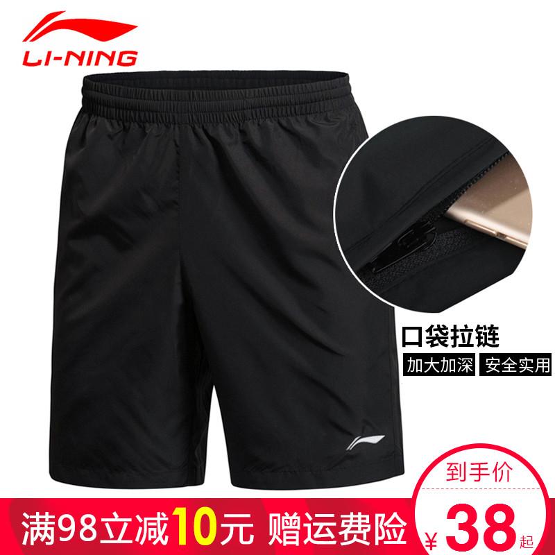 李宁运动短裤男五分裤子夏季速干大码拉链休闲沙滩裤跑步健身短裤