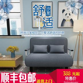 可折叠沙发床多功能1米1.5米双人折叠床单人家用客厅两用小户型