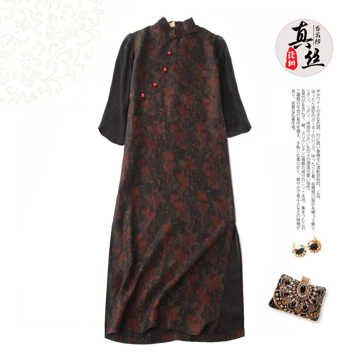 真丝香云纱连衣裙文艺中式连身裙开叉盘扣长袍拼接裙
