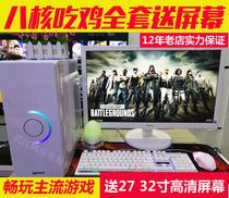 迷你微型小主机lol办公网吧二手组装台式电脑主机网吧游戏i5