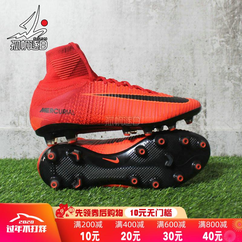 耐克Nike Mercurial刺客AG钉男子足球鞋 831955-616 801 002 400
