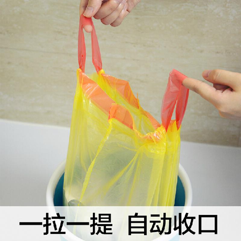 e洁自动收口加厚手提式垃圾袋家用环保厨房清洁袋抽绳不脏手大号