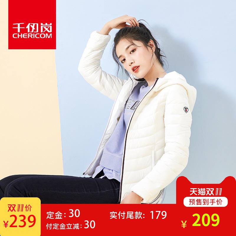 【预售】千仞岗2018新款韩版时尚羽绒服女轻薄连帽短款羽绒229077