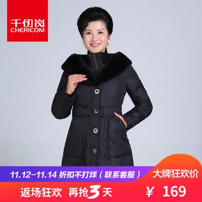 千仞岗品牌中老年女羽绒服獭兔毛领连帽中长款修身中年妈妈装