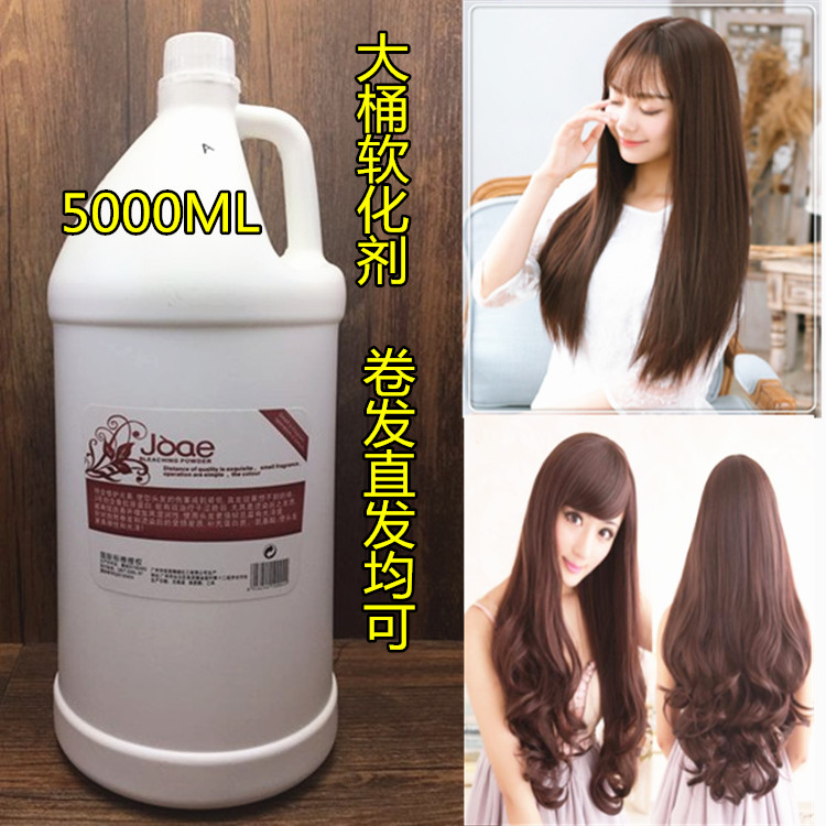 Краска для волос Артикул 558500032062