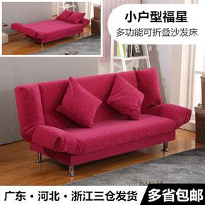 移动清仓懒人迷你粉色一体经济型布艺沙发床可折叠客厅小户型欧式
