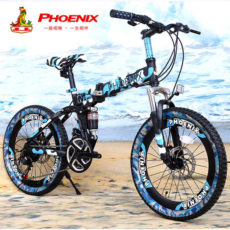 儿童自行车可折叠
