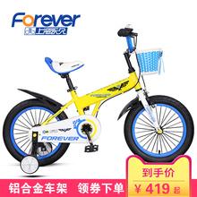 上海永久兒童自行車14/16寸鋁合金車架3-6歲男孩女孩寶寶童車F550