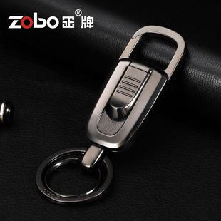 汽车钥匙扣金属挂件钥匙包起亚狮跑奔驰GLC海马S5绅宝X35全新