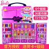 芭比娃娃礼盒甜甜屋