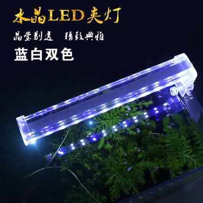 水晶鱼缸灯架水族箱照明灯水族LED小夹灯水草灯迷你鱼缸夹灯包邮