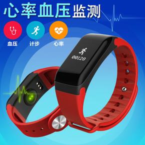 智能手环R3测心率血压血氧睡眠监测计步防水运动健康手表安卓ISO
