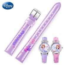 表带女童皮带14mm女孩儿童手表配件 14056苏菲亚原装 迪士尼MK 正品