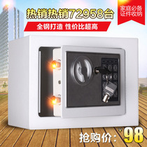 Safe Home Electronic Password 17E All steel anti-theft can enter the wall bedside stealth mini ultra-small safe