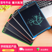 8.5 inch 12 inch LCD tablet children's drawing board graffiti board electronic light energy small blackboard draft board