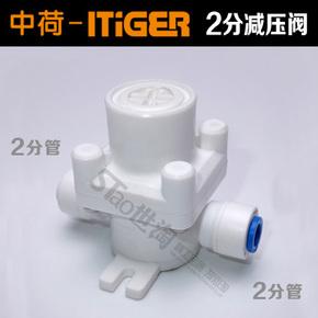 净水器配件 2分减压阀高层稳压阀家用自来水进水开关RO纯水机