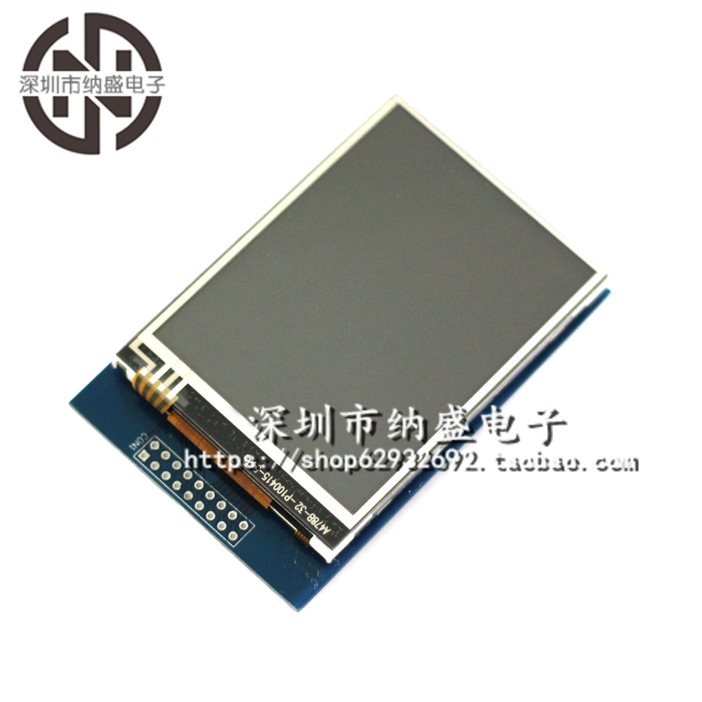 2.8-inch TFT LCD touch screen color screen module can be inserted U