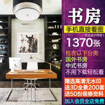 Study decoration Design effect diagram Bookcase Desk modern simple industrial Chinese style Office studio reality